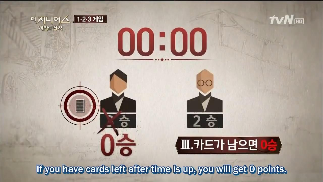 [ENG] TG S1E1 (1.2.3 Game) - from YouTube.mp4_snapshot_00.11.43_[2020.03.27_23.49.09]