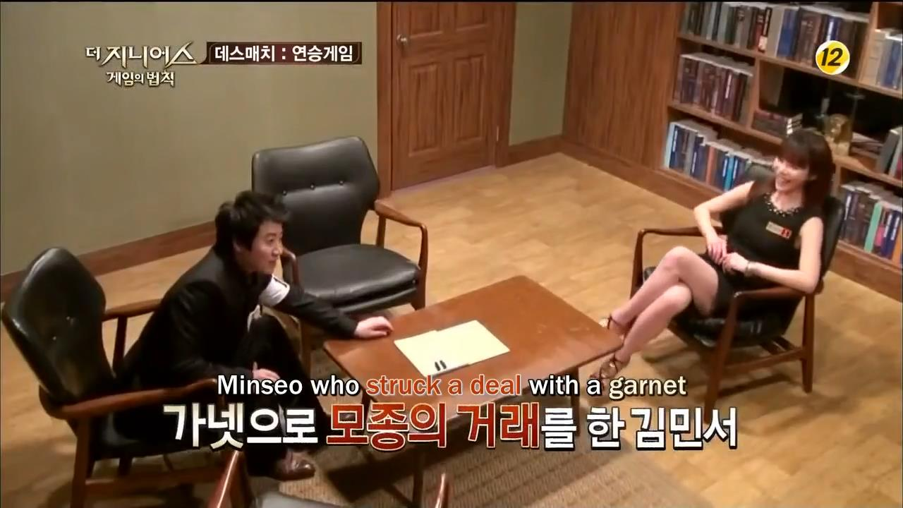 [ENG] TG S1E1 (1.2.3 Game) - from YouTube.mp4_snapshot_01.02.36_[2020.03.28_15.56.47]