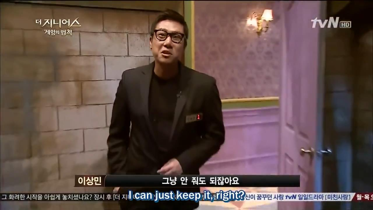 [ENG] TG S1E1 (1.2.3 Game) - from YouTube.mp4_snapshot_01.04.47_[2020.03.28_16.14.01]